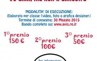 locandina concorso grafico 2014