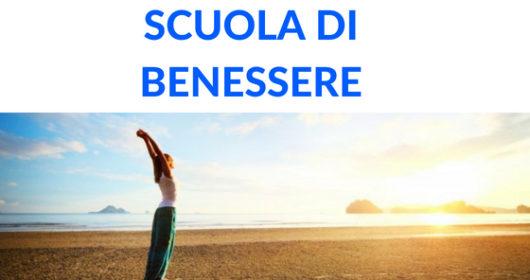 Banner Scuola di Benessere