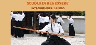 Introduzione all'Aikido